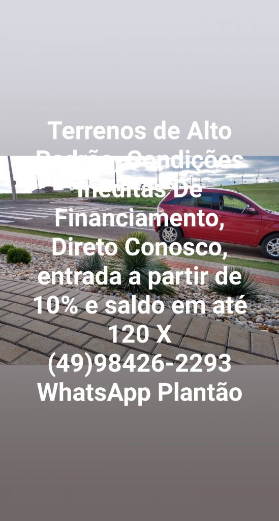 IMG_1584235893248